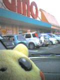 地元スーパーでpart2