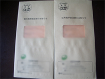 20110325diary01