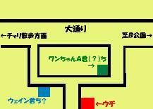 1112diary01.JPG