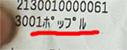 050411diary02