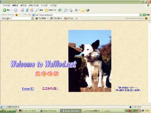 Top05_20050128_0220