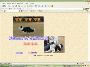 Top06_20050220_0408