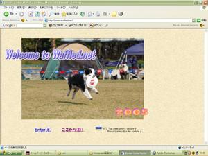 Top08_20050502_0512