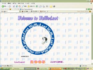 Top10_20050630_0705_01