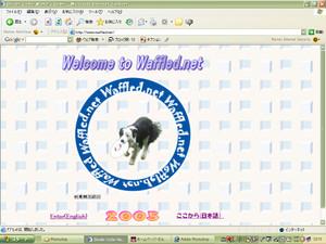 Top10_20050630_0705_02